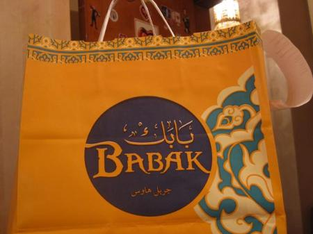 "Babak "" Iranian Restaurant "" « New York Station"